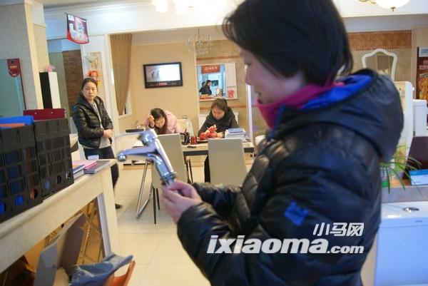 积分兑换登记表模板_郑州小区门口设点兑换手机积分真实内幕有图